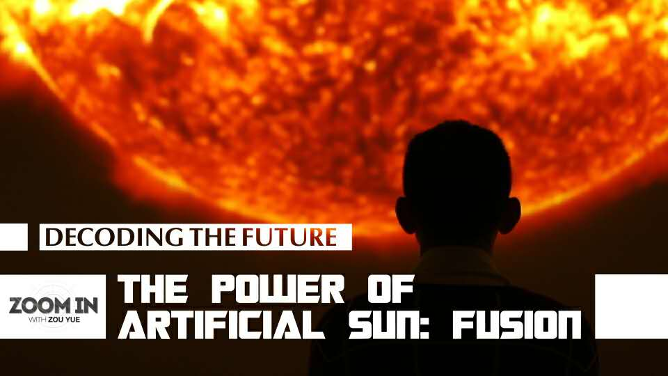 The power of artificial sun: Fusion thumbnail