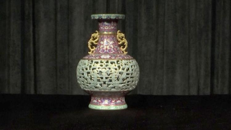 Harry Garner Reticulated Vase