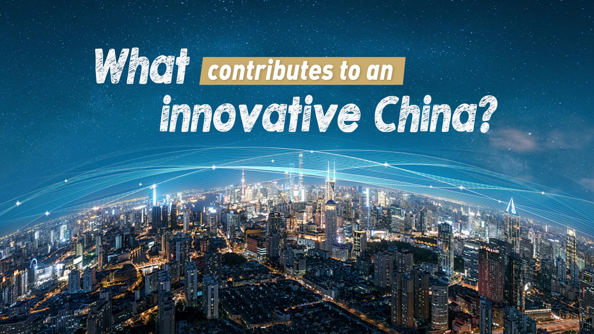 What contributes to an innovative China?