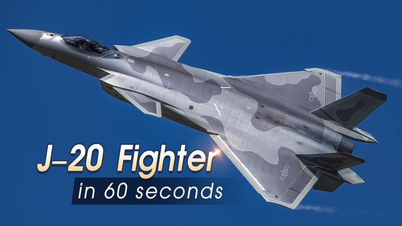 J-20 Fighter in 60 seconds - CGTN