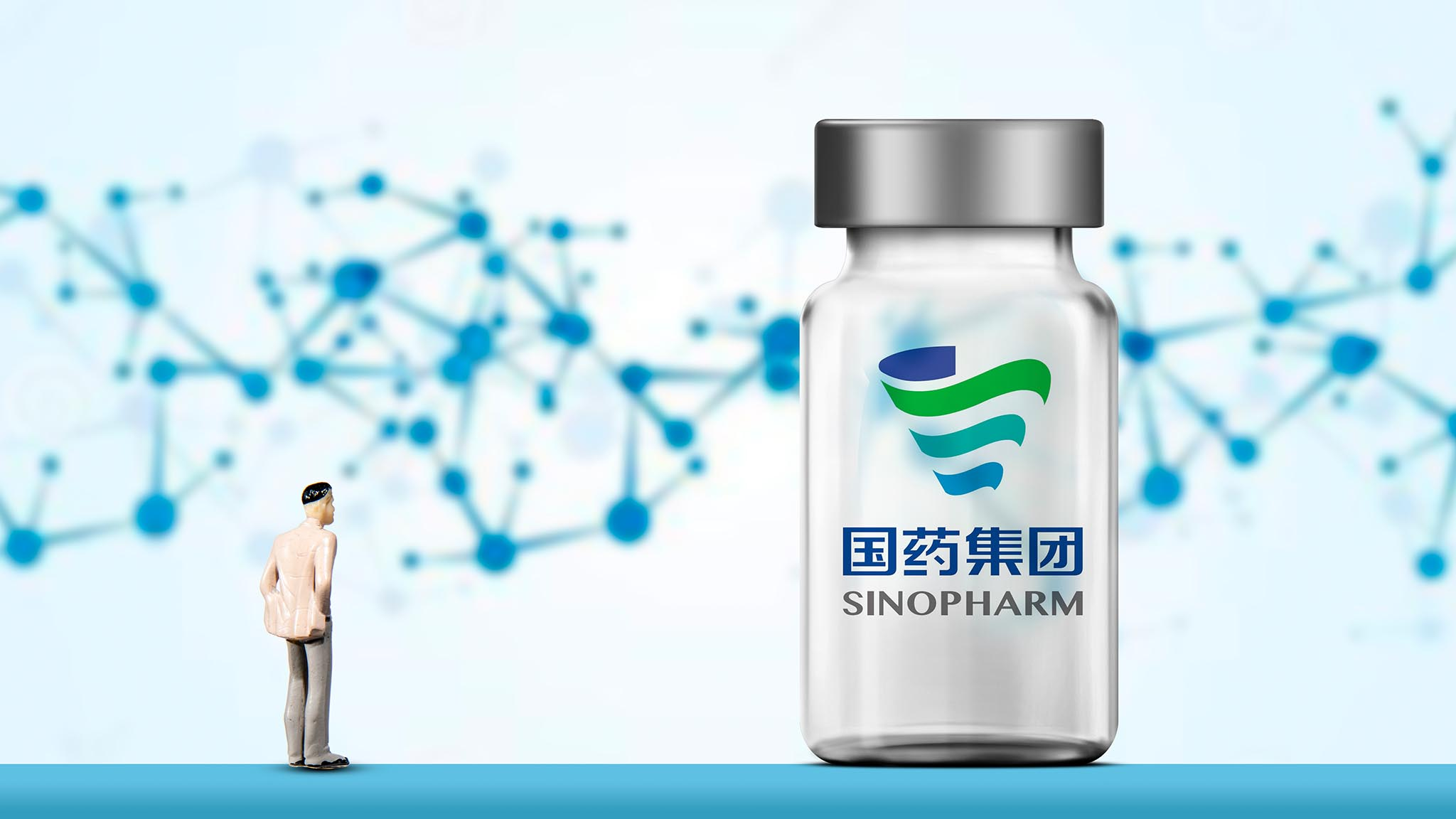 Sinopharm rolls out first batch of vaccine under COVAX - CGTN