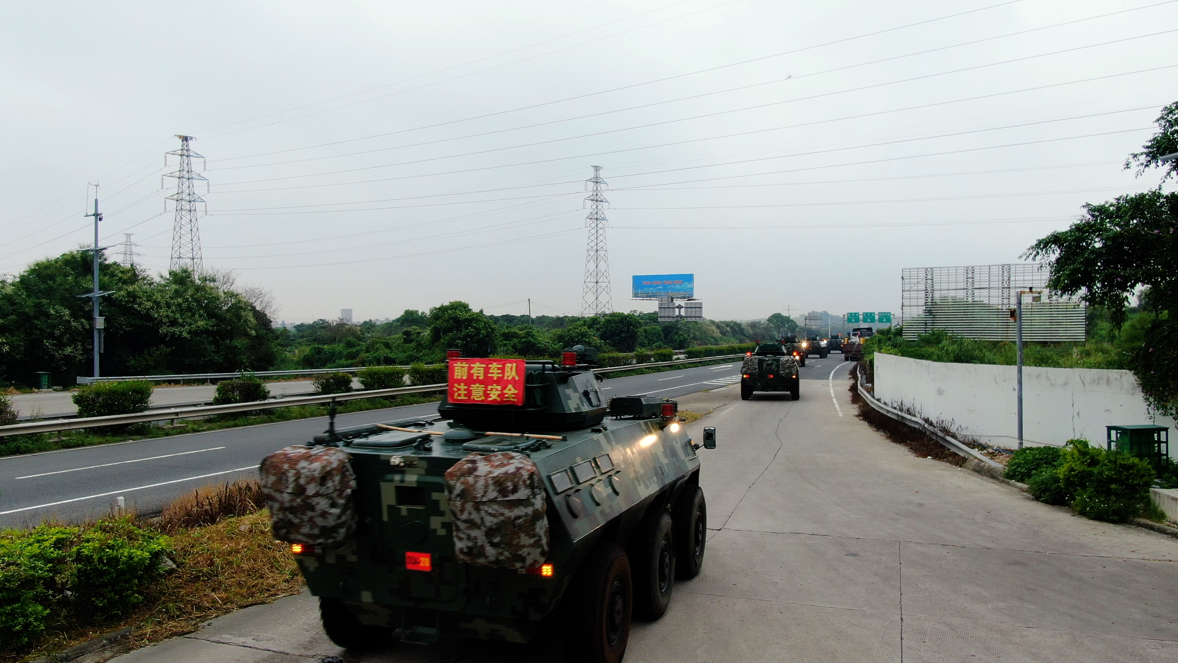 CGTN - Homepage - Breaking News, China News, World News and Video