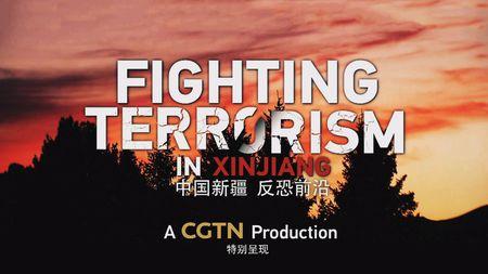 Fighting terrorism in Xinjiang - CGTN
