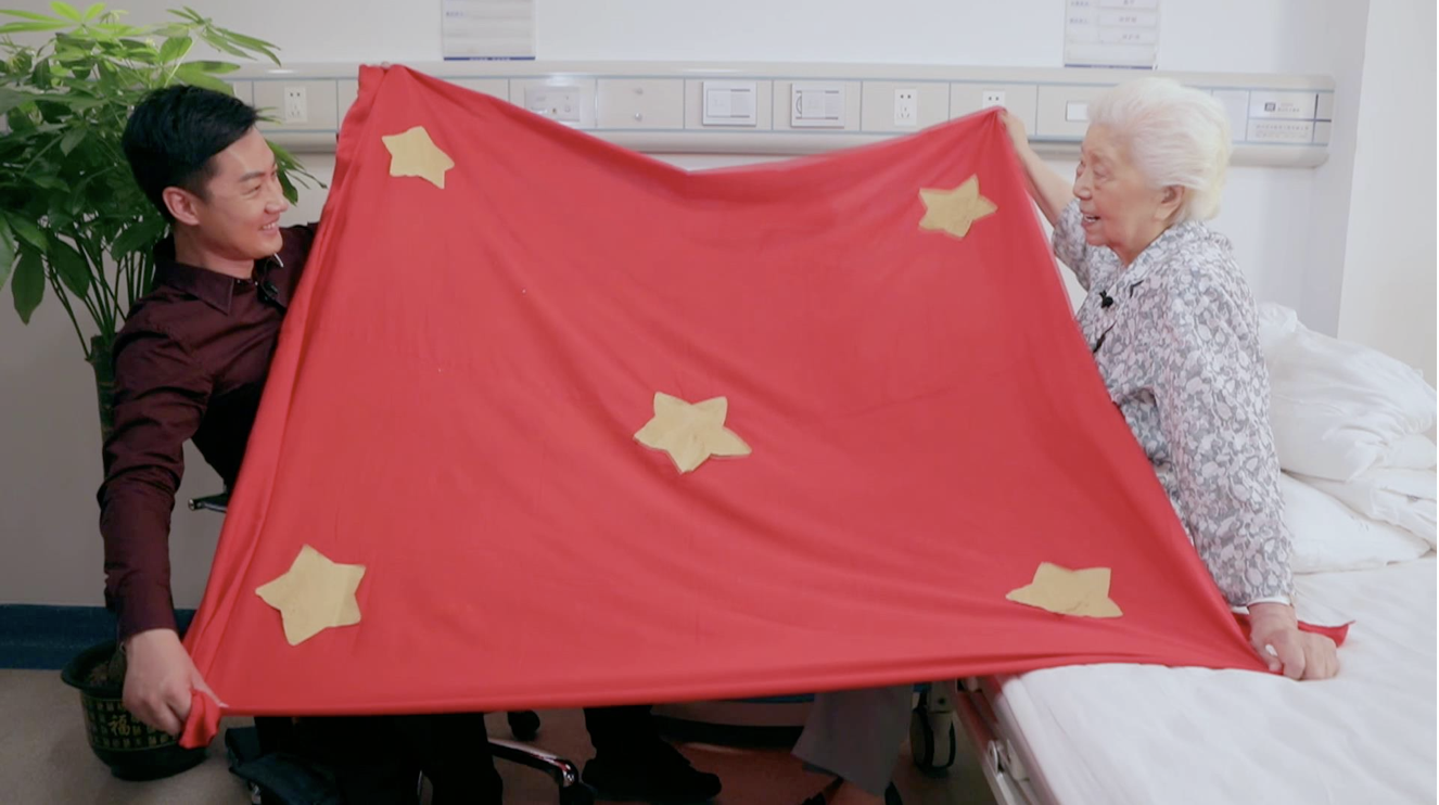 The Unique Red Flag Embroidered In Chongqing Concentration