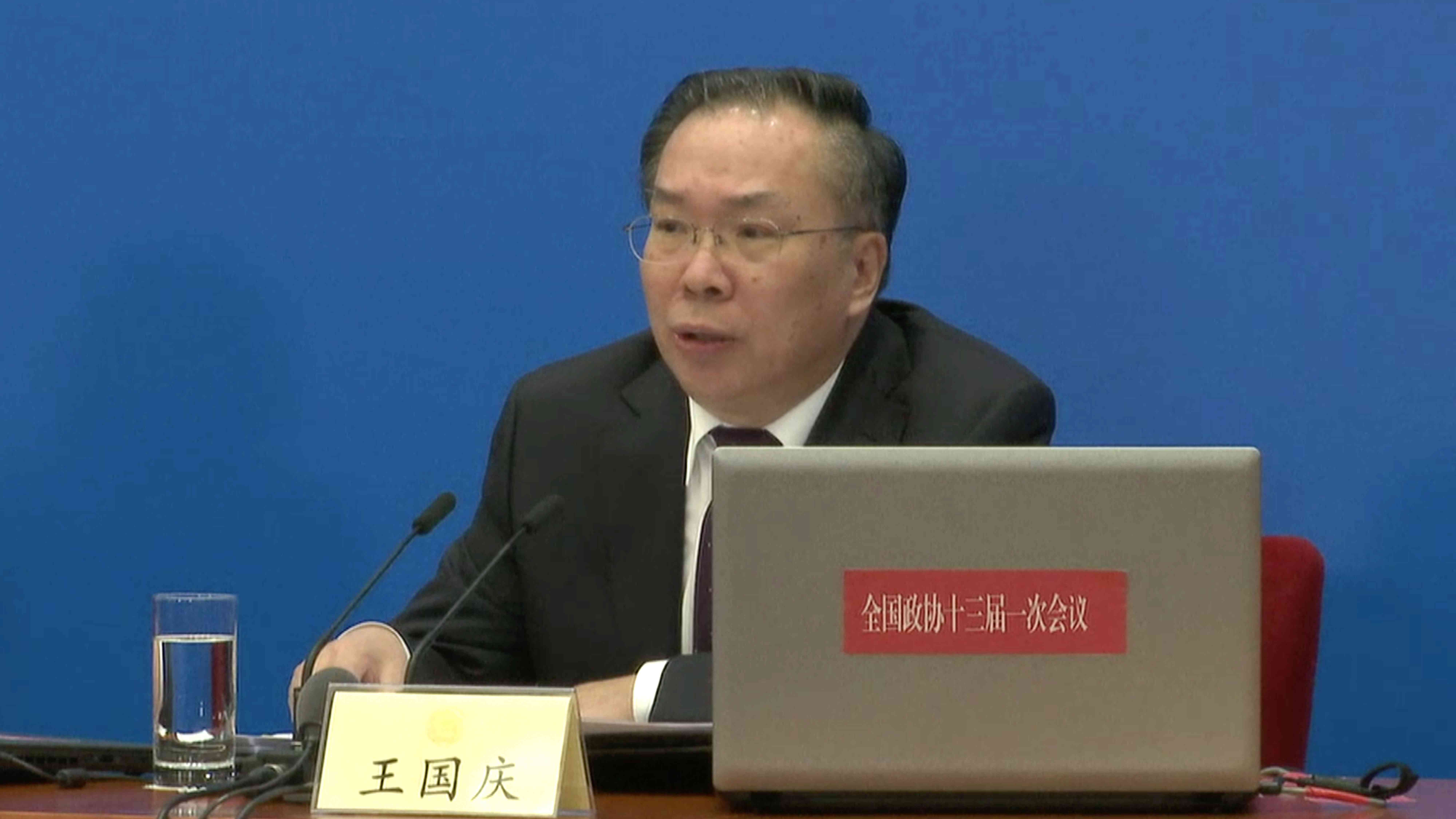 What's on CPPCC agenda? China's top political advisory body holds presser