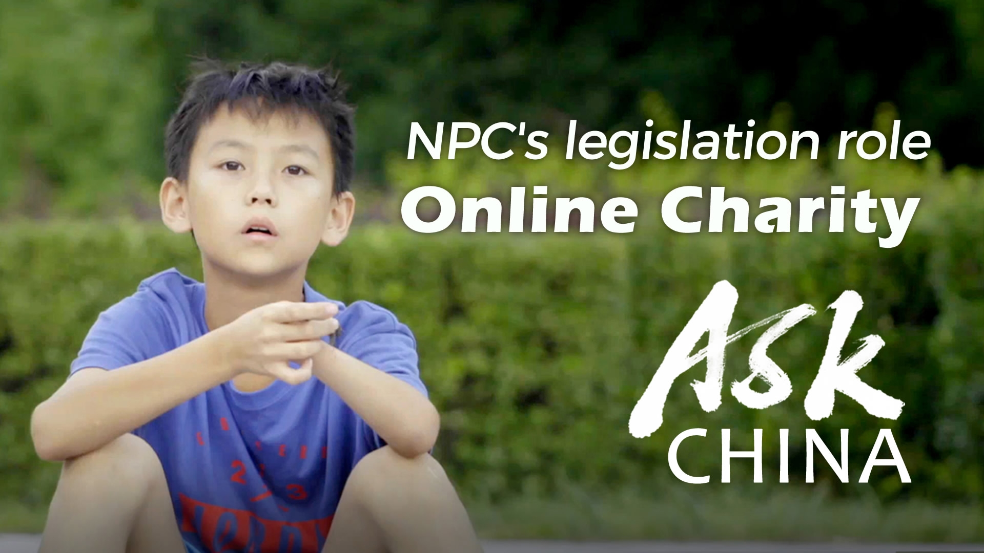 Ask China: How does China's charity law govern and promote online donations?