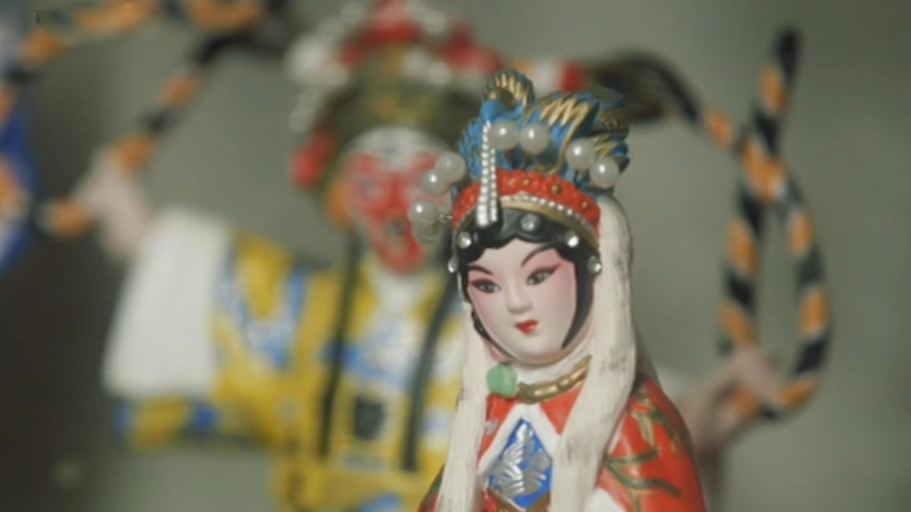 an analysis of the peking opera of the 19th century Latest kennesaw state events videos  mediumship in 19th-century massachusetts november 14, 2017  peking opera november 17, 2015,.