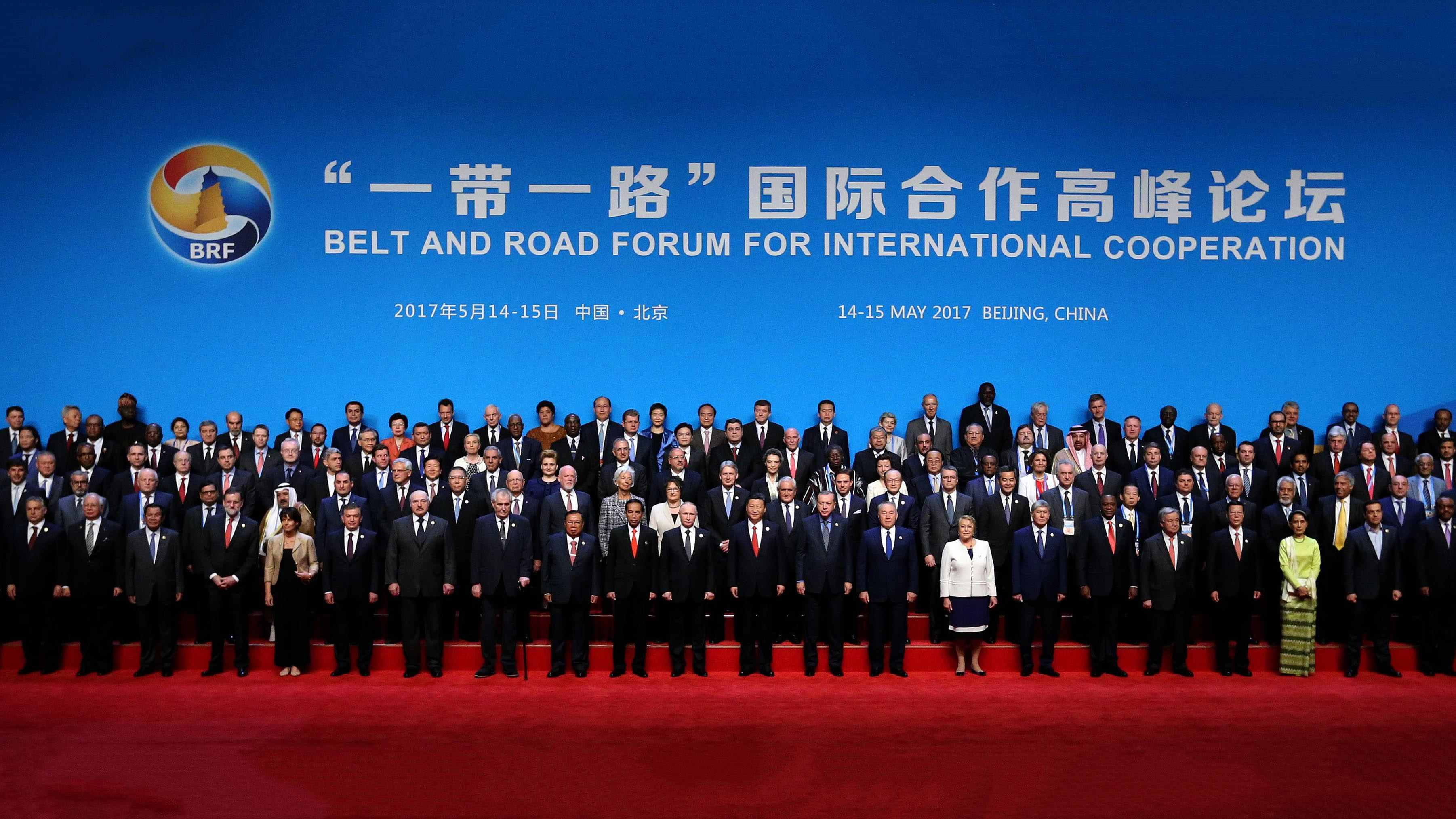 Image result for China FM on Belt-and-Road Forum