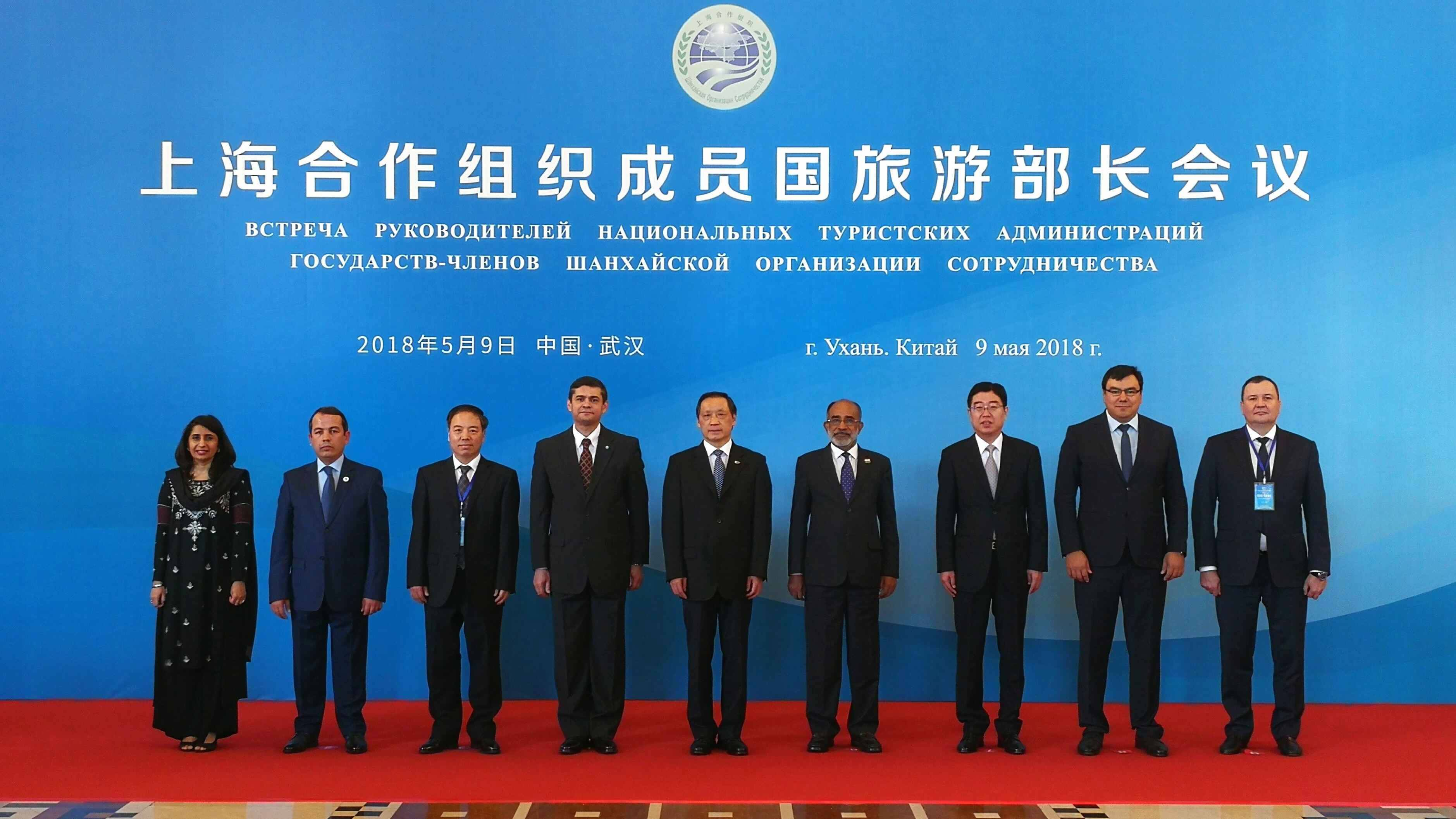 First SCO tourism ministerial meeting held in Wuhan, China
