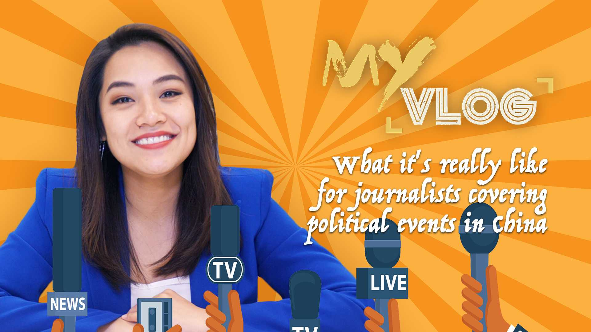 My Vlog: The secret behind covering big political events as