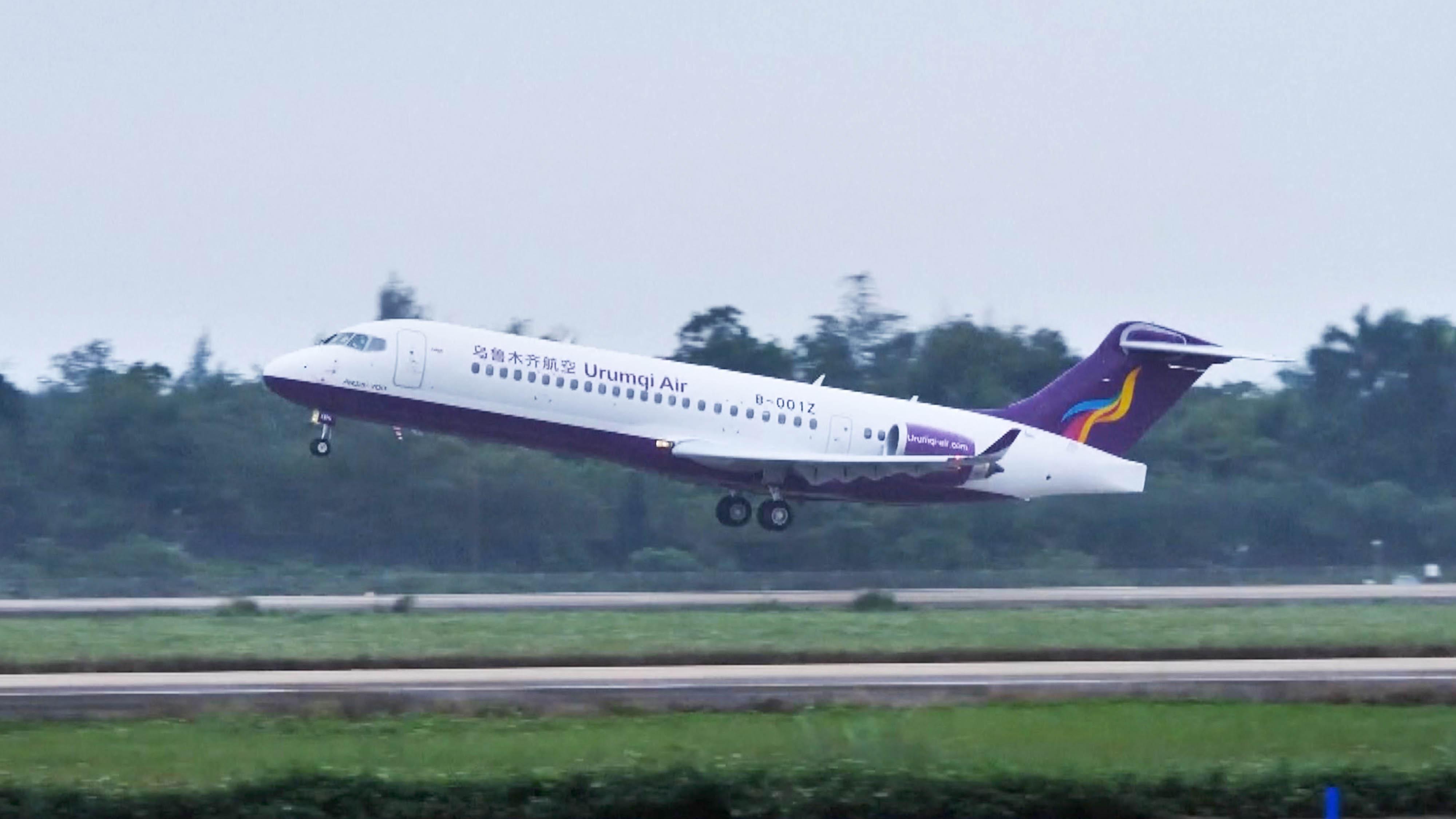 Resultado de imagen para ARJ21-700