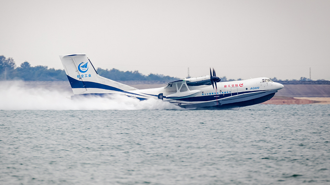 AG600 completes first water takeoff: How difficult to build an
