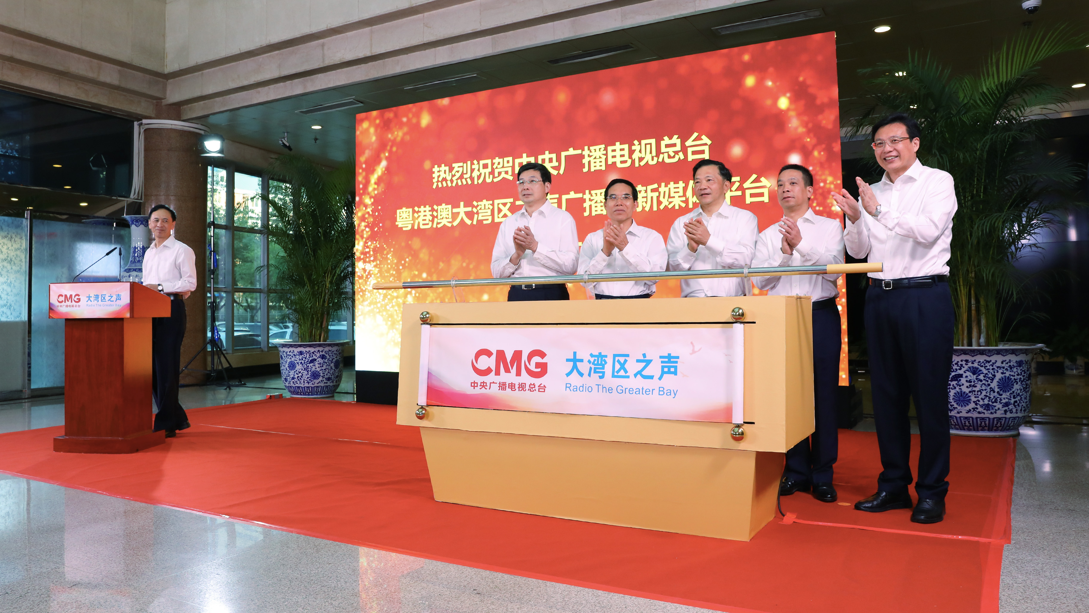 China launches Greater Bay Area radio station – The Los