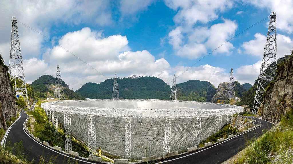 تلسکوپ FAST چین
