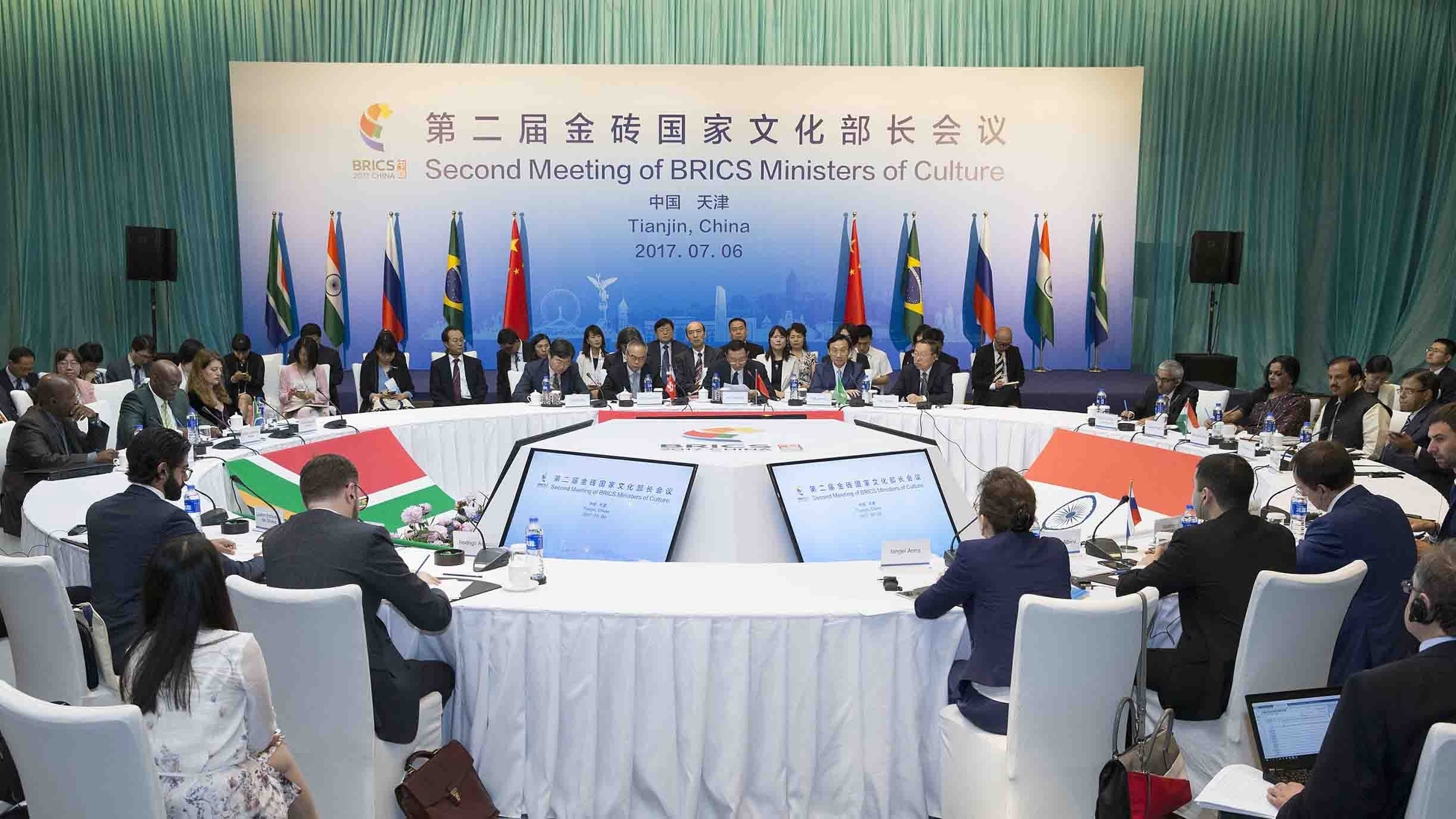 meet the brics Brics economies - brazil, russia, india, china and south africa - launched the multi-billion dollar development bank at the 7th brics summit held in the russian city of ufa on july 8 amid efforts to.