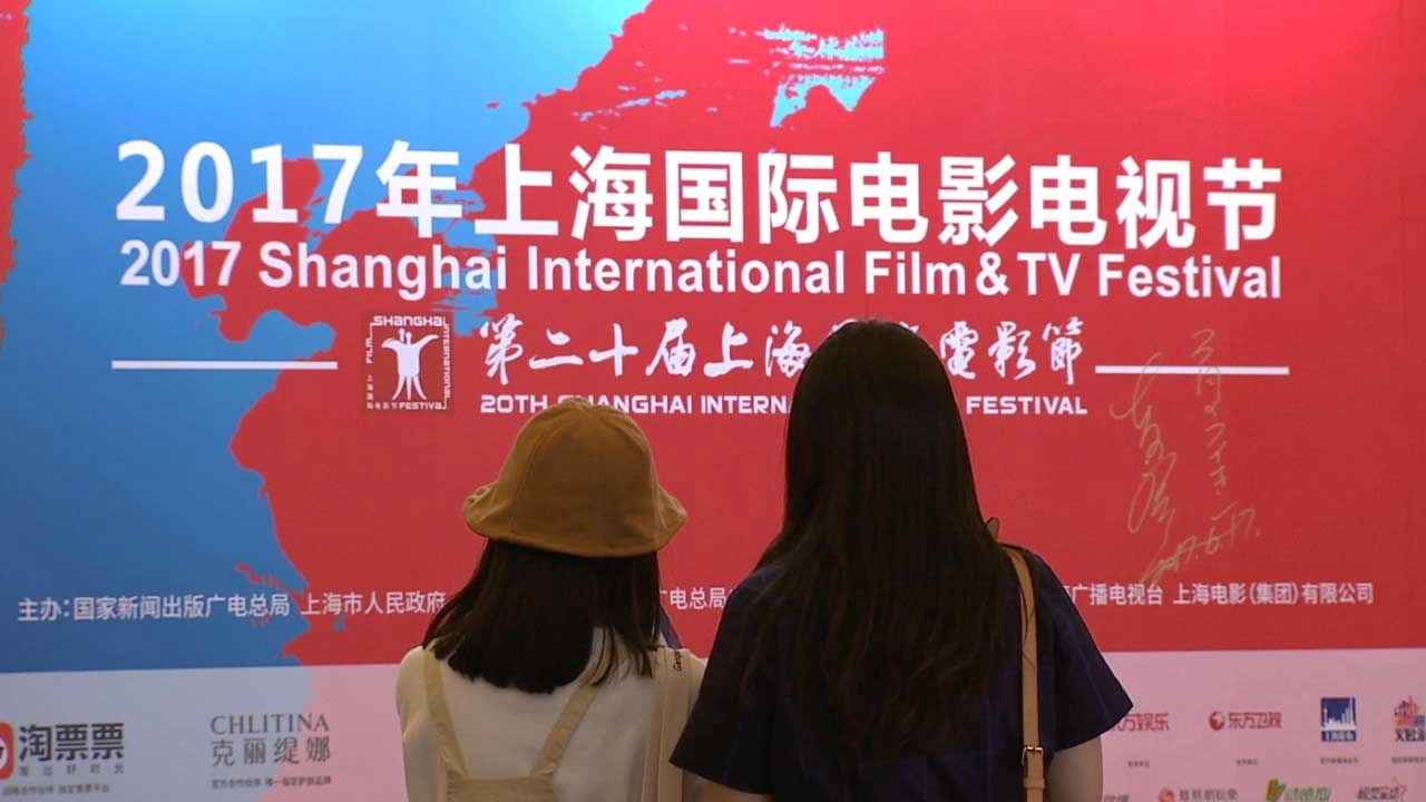 Expectations bloom on China-US film agreement renegotiation