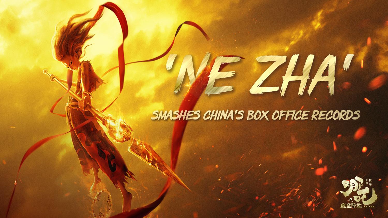 Ne Zha Shatters Stereotypes Box Office Records Cgtn