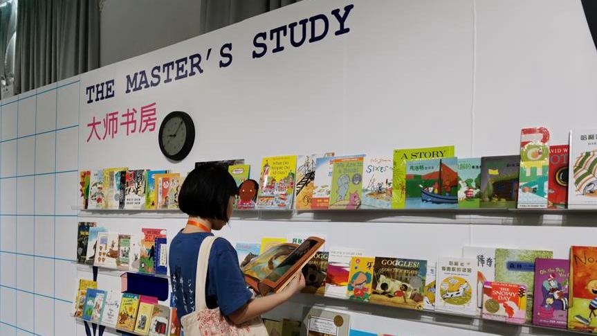 2019 China Children's Book Expo opens in Beijing - CGTN
