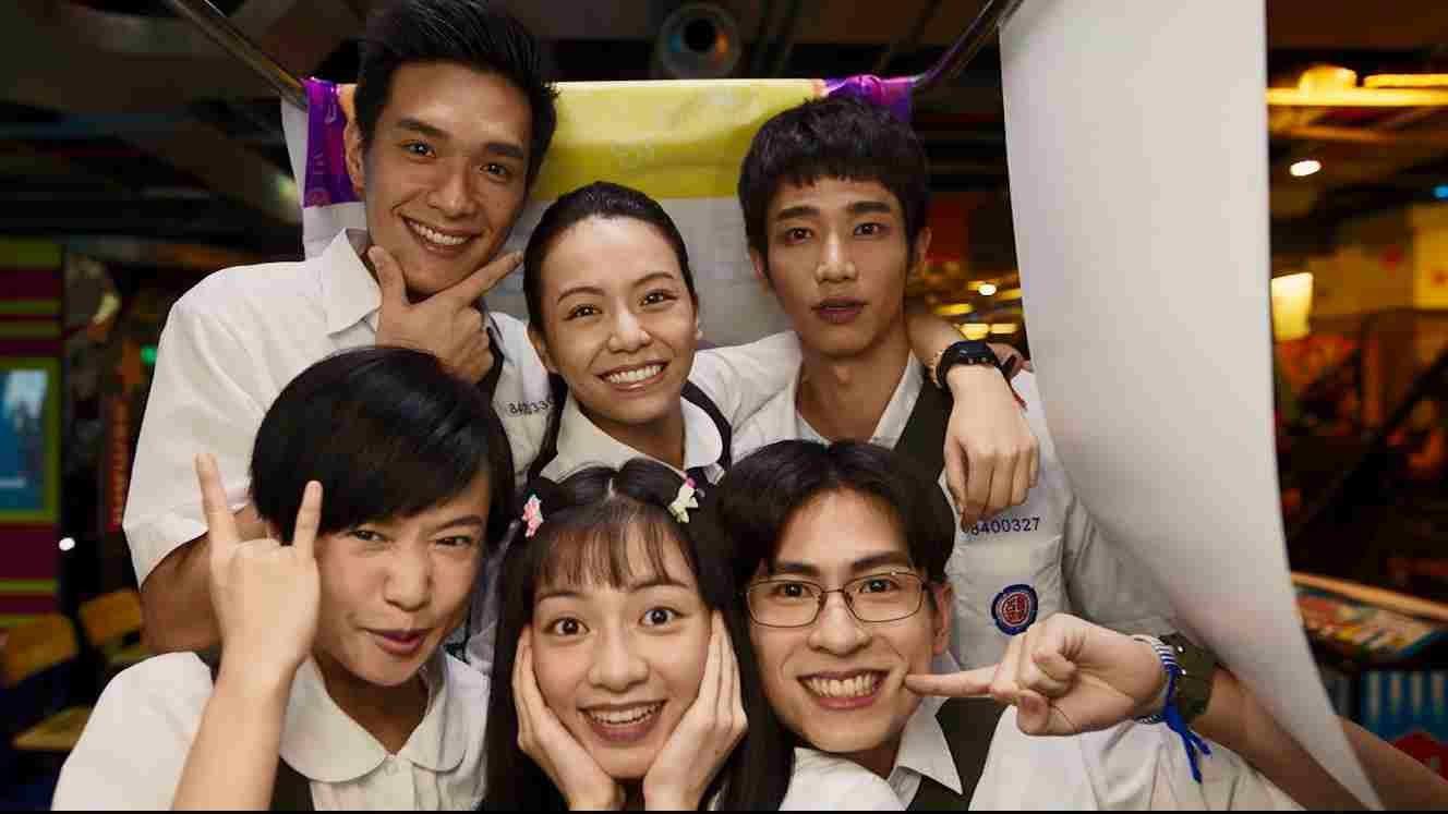 Taiwan time-traveling romcom illuminates living with no