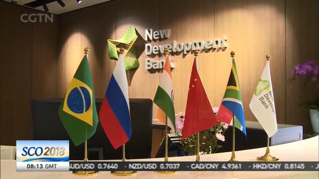 SCO Development Bank: Prospects of the SCO development bank
