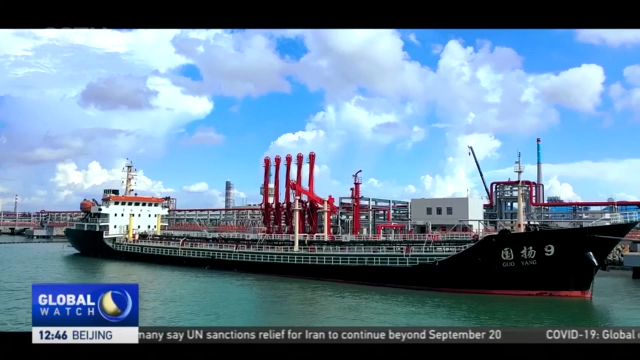 Photo of Port of Zhanjiang has high hopes for $6.5 billion refinery